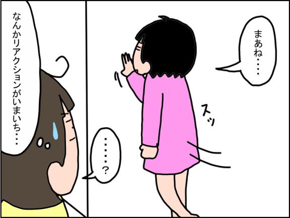 1304-5