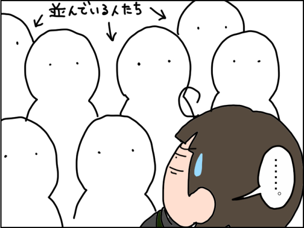 910-5