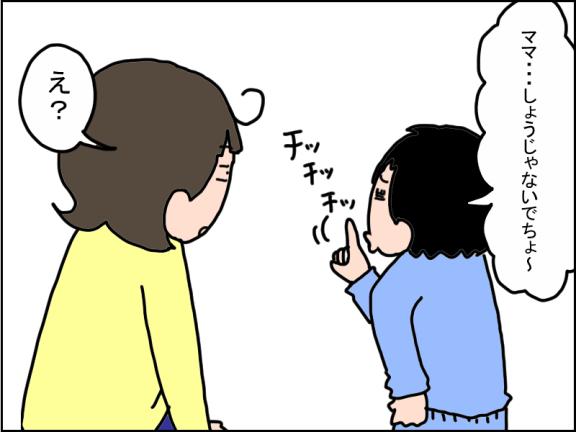 1302-3