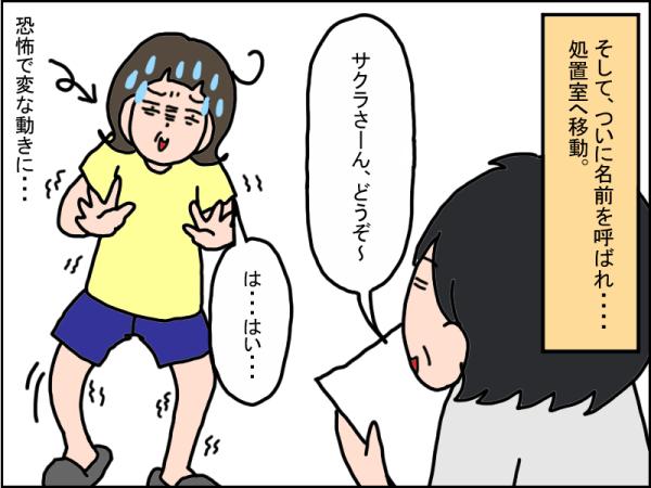 1086-1