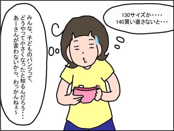 1220-5