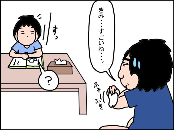 798-6