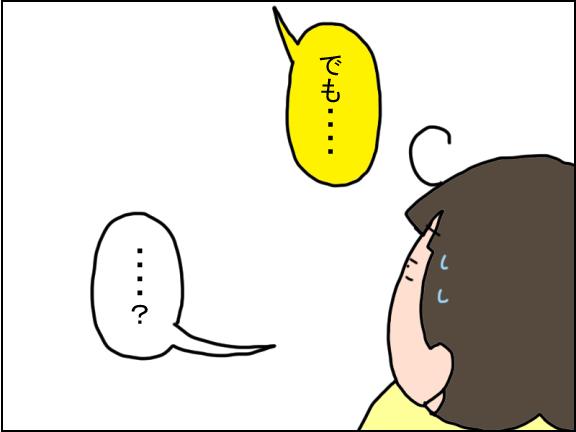 1642-6