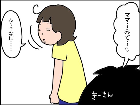 1367-1