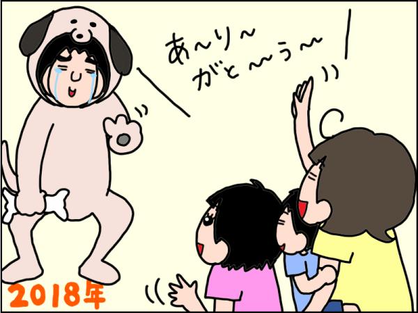 885-1