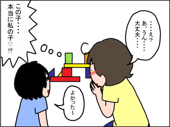 1460-5