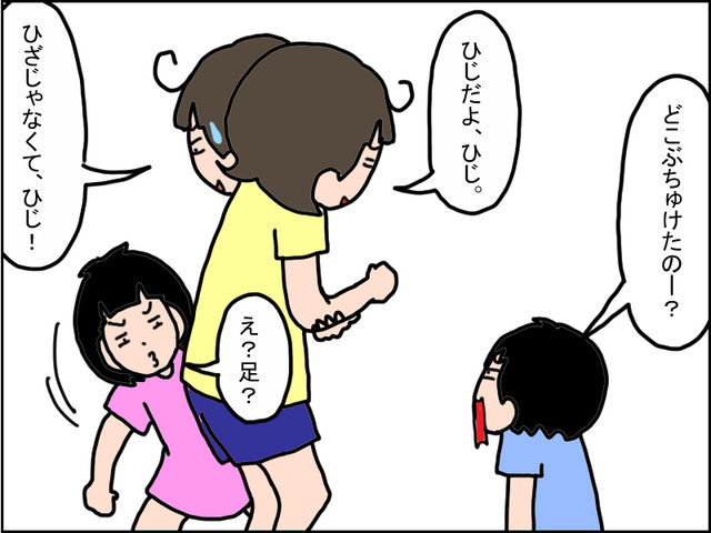 1200-3