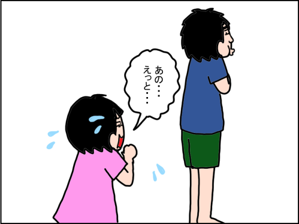 1074-3