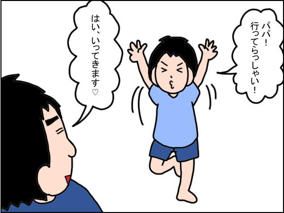 1392-2