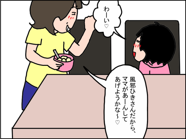 1049-4