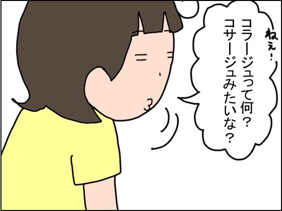 1425-2