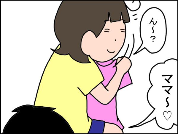 860-1