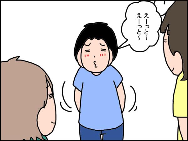 1125-3
