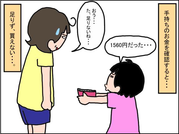 1343-4