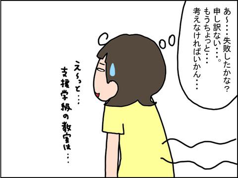 537-4