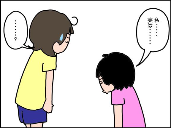 1378-6