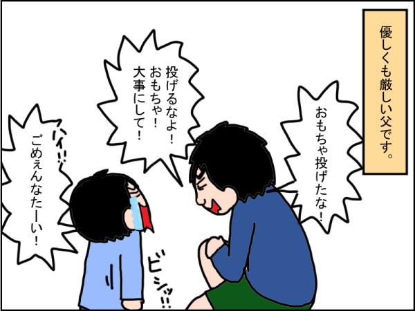 980-5