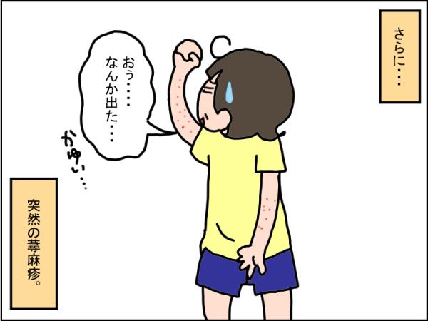 1140-5