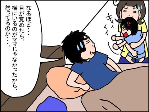555-10