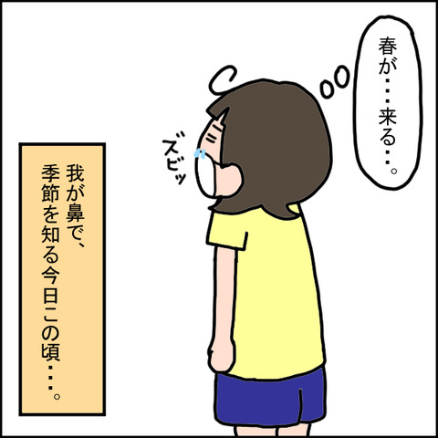 516-3