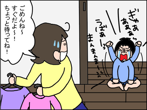 469-9