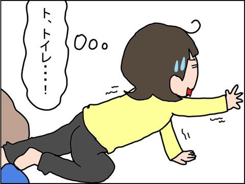 469-4