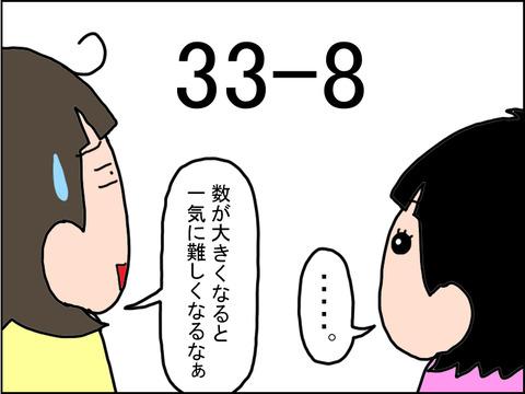 574-1