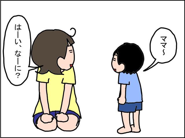 665-1