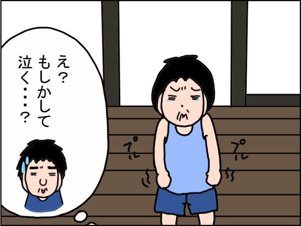 784-5