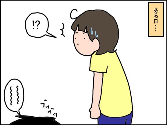1459-3