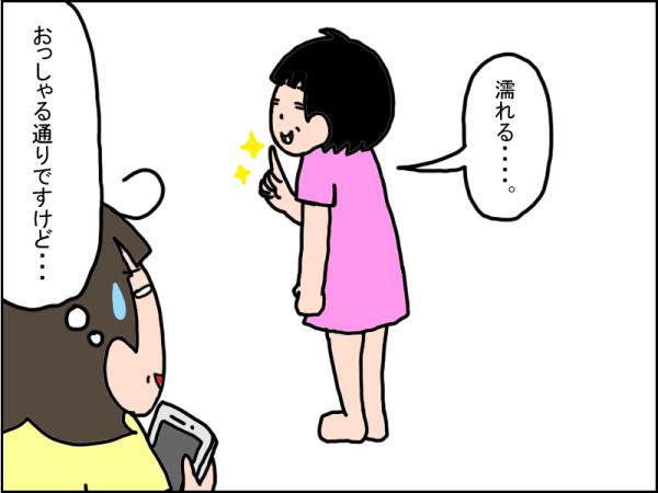 1063-6