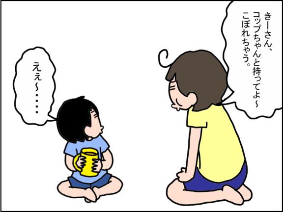1258-2