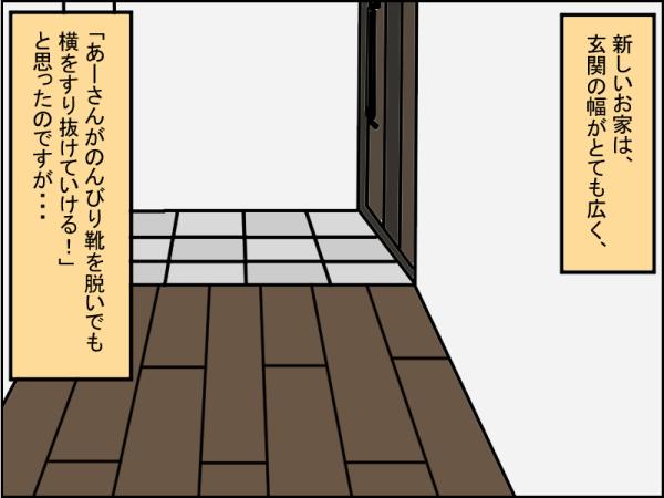 951-3