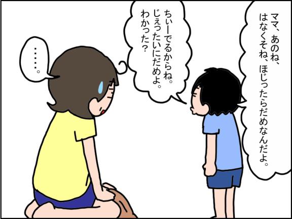 1284-3