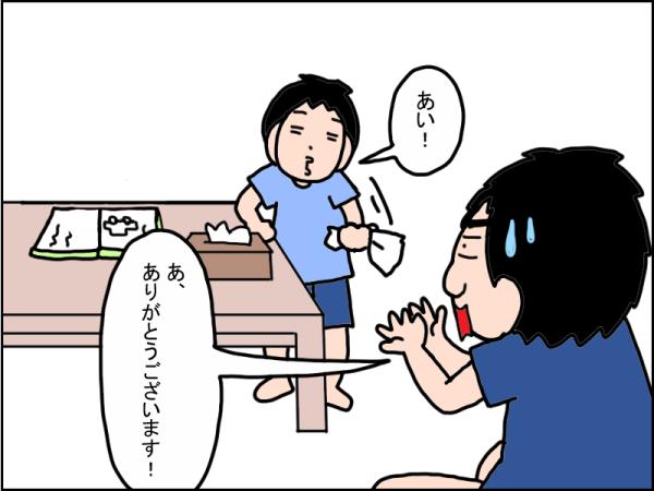 798-5