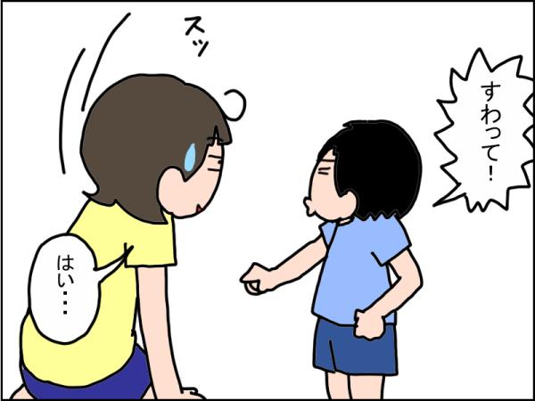 990-3