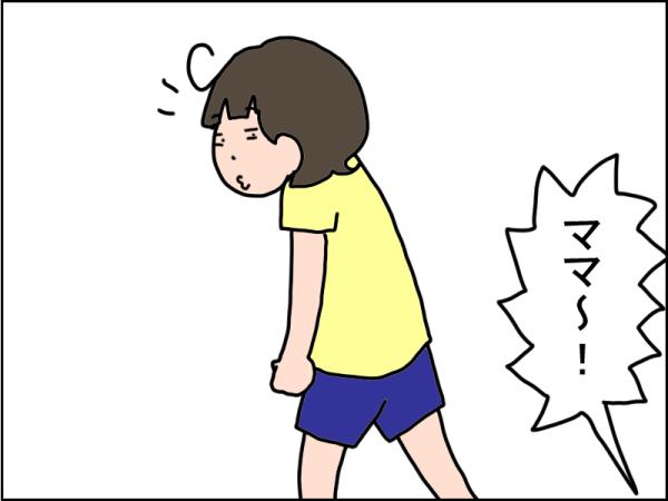 1071-3