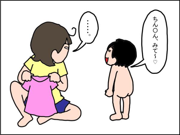 1054-2