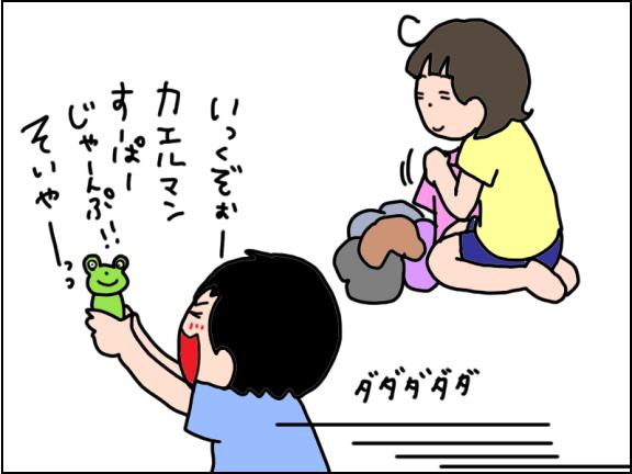 1442-2