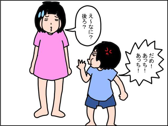997-3