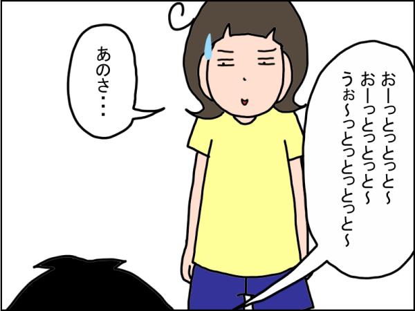 807-3
