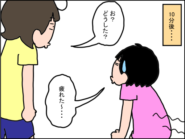1056-2