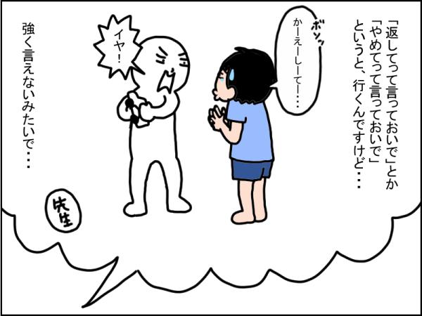 1187-3