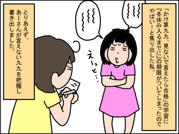 969-1