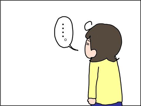 456-9