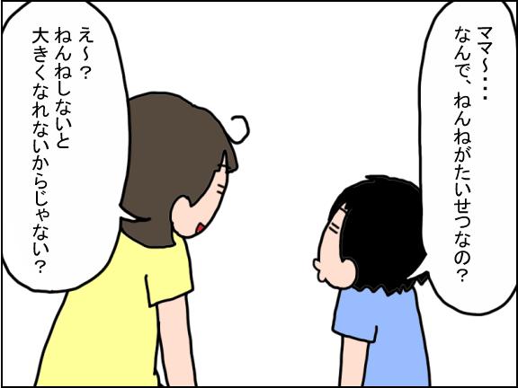 1478-1