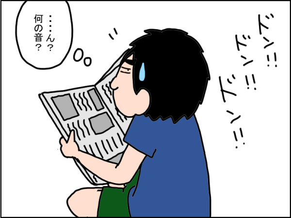 1009-2