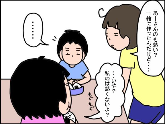 1386-4
