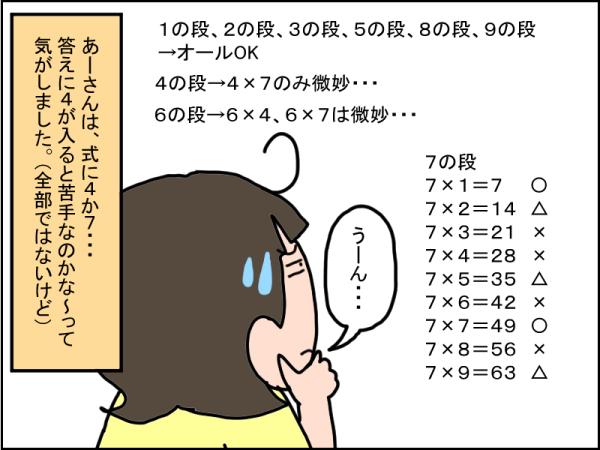 969-2
