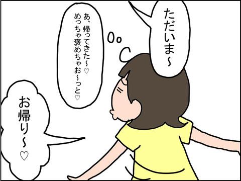 569-6